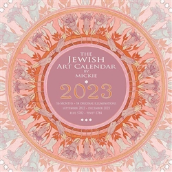 The Jewish Art Calendar by Mickie Caspi 2018