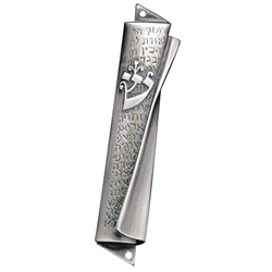 Pewter Look Mezuzah Case