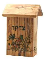 Olive Wood Tzedakah Box