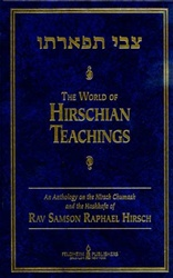 Tzvi Tifarto The World of Hirschian Teachings