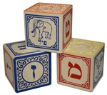 Hebrew Aleph-Bet Blocks