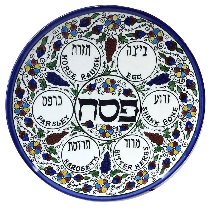 Armenian Style Ceramic Seder Plate Set  sc 1 st  Alljudaica & Armenian Style Ceramic Seder Plate Set - alljudaica.com
