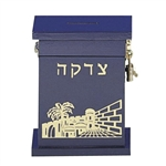 Enameled Wood Tzedakah Box