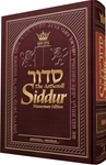 The ArtScroll Siddur - Wasserman Edition (Ashkenaz)
