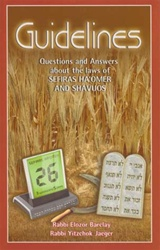 Guidelines to Sefiras Ha'Omer and Shavuos