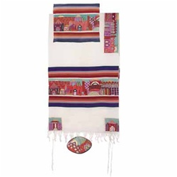Yair Emanuel Embroidered Jerusalem Tallit Set
