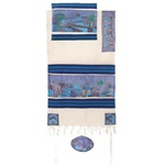 Yair Emanuel Jerusalem Dove Tallit Set Multicolor