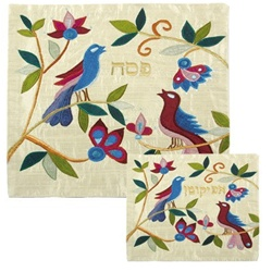Raw Silk Matzah Cover and Afikoman Bag with Birds