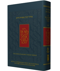 Koren Mesorat HaRav Siddur: A Hebrew/English Prayer Book with Commentary by Rabbi Joseph B. Soloveitchik