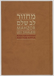 Mahzor Lev Shalem: Conservative Mahzor for Rosh Hashana and Yom Kippur
