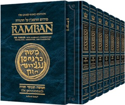 Ramban on Chumash - 7 Volume Slipcased Set