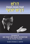 Discourses of Rav Yosef Dov Halevi Soloveitchik on the Weekly Parashah