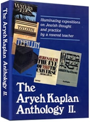 Aryeh Kaplan Anthology II