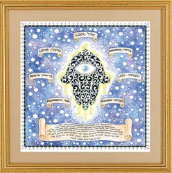 Home Blessing Hamsa  by Micki Caspi