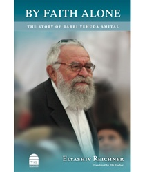 By Faith Alone: The Story of Rabbi Yehuda Amital