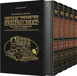 Kleinman Edition Kitzur Shulchan Aruch Code of Jewish Law 5 Vol Slipcased Set