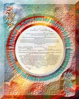 Rainbow of Love Ketubah by Yosef Bar Shalom