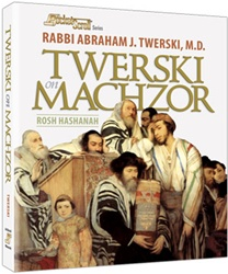 Twerski on Machzor: Rosh Hashanah