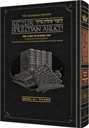 The Kleinman Edition Kitzur Shulchan Aruch - Code of Jewish Law Volume 3 (Chapters 72-97)