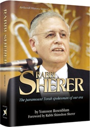 Rabbi Sherer