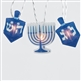 Chanukah Hologram Light Set, 10 Reflectors