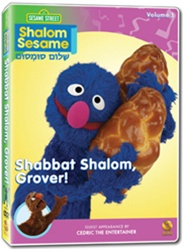 Shalom Sesame New Series Vol. 3: Shabbat