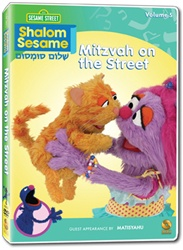 Shalom Sesame New Series Vol. 5: Mitzvah