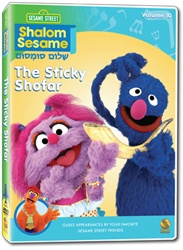 Shalom Sesame New Series Vol. 10: New Year - The Sticky Shofar