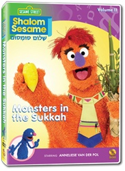 Shalom Sesame New Series Vol. 11: Monsters in the Sukkah