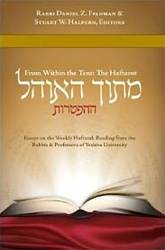 Mitokh Ha'Ohel: Volume II: Essays on the Weekly Haftara Reading