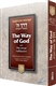 Way of God: Derech Hashem