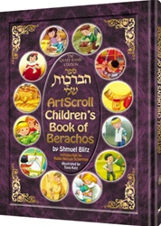 THE ARTSCROLL CHILDREN'S BOOK OF BERACHOS