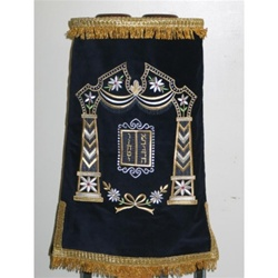 Ten Commandments-Pillars Torah Cover