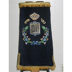 Keter Torah Flowers Design Mantle