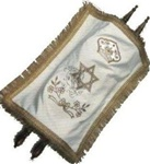 Bein Gavrah Cover (used between aliyot to cover torah)