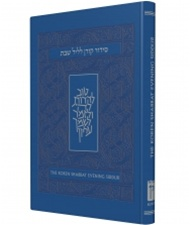Shabbat Evening Siddur Hebrew/English Companion for Friday Nights