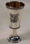 Kiddush Cup -  Sterling Silver