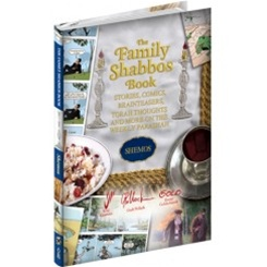 Family Shabbos Book, Shemos (Complete in One Volume)