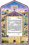 Wedding Canopies Ketubah by Moshe Braun