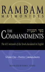 The Commandments (Sefer Hamitzvot) (2 volumes)