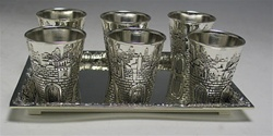 Jerusalem Cordial Set
