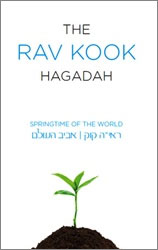 The Rav Kook Hagadah