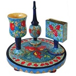 Pomegranate Havdallah Set by Emanuel