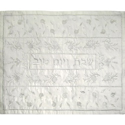 Pomegranate Embroidery Challah Cover by Emanuel