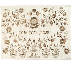 Oriental Embroidery Challah Cover by Emanuel