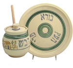 Ceramic Jerusalem Honey and Apple Set