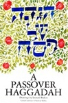 Passover Haggadah (Baskin) - Third Revised Edition