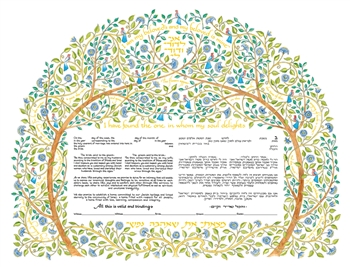 Nature's Canopy Ketubah by Mickie Caspi