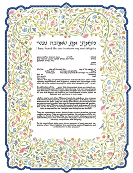Flowering Vine Ketubah by Mickie Caspi