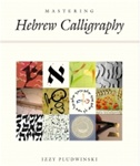 Mastering Hebrew Calligraphy by Izzy Pludwinski